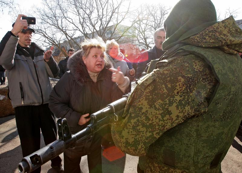 """Demonstracja """"Rocznica Zbrodniczej Okupacji przez Federację Rosyjską сzęści suwerennego terrytorium Ukrainy - Autonomnej Respubliki Krym i miasta Sewastopol"""""""